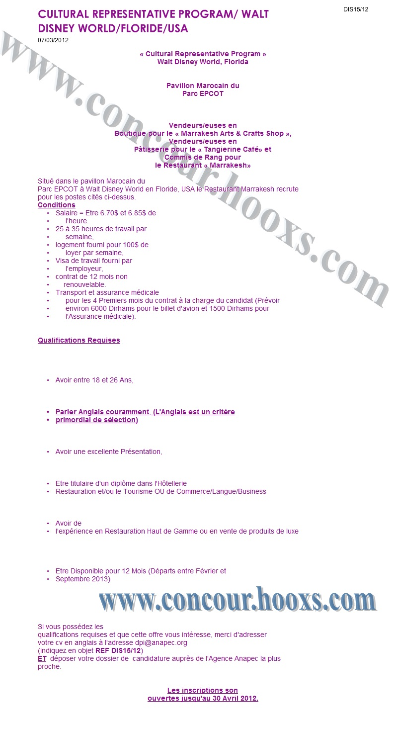ANAPEC : توظيف مستخدمين (ة) في البيع من المغرب عالم والت ديزني / فلوريدا / الولايات المتحدة الأمريكية قبل 30 ابريل 2012 Jobs_f10