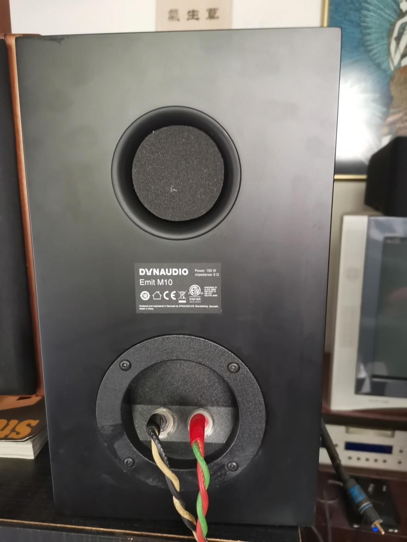 Dynaudio Emit M10 bookshelf loudspeaker Img_2141