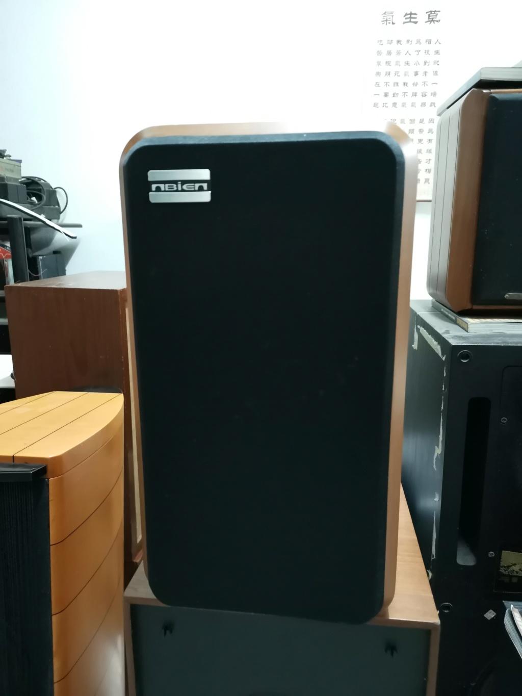 Nbien NX-6 speakers SOLD Img_2334