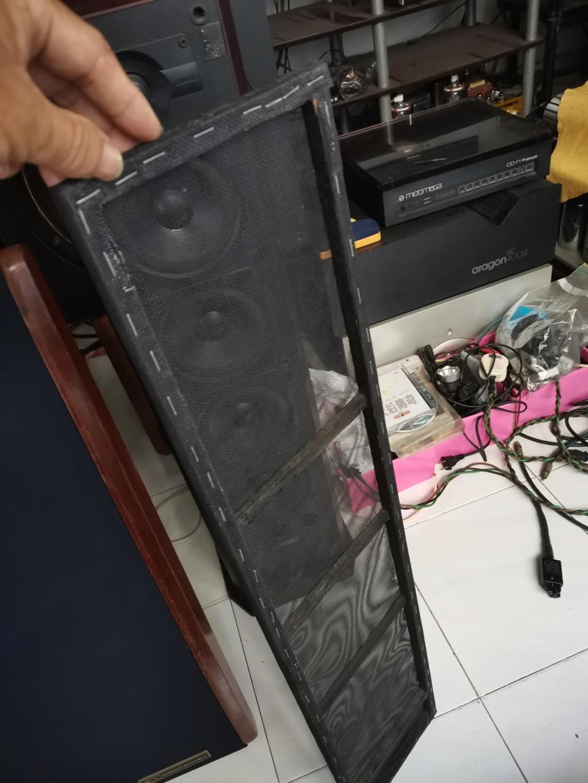 Mission 753 Floorstanding Speakers SOLD Img_2370