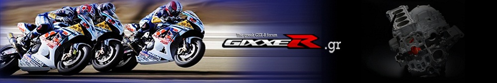 Greek GSX-R forum