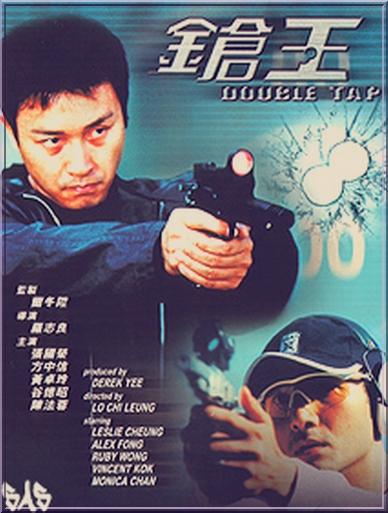 Asiamania Doubet10