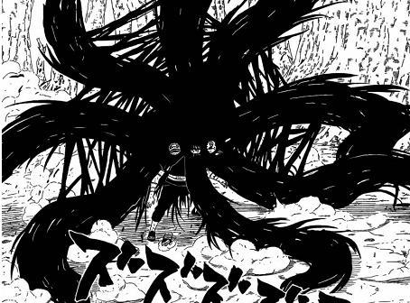 Watch Tower - Page 8 Kakuzu16