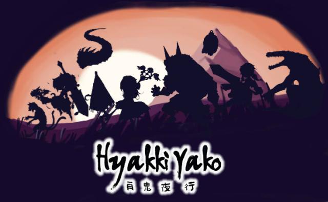 Présentation des dessins - Page 3 Hyakki10