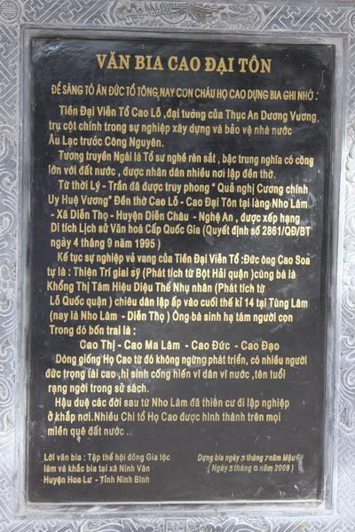 Thủy tổ 2 dòng họ Cao và Phan . Image134