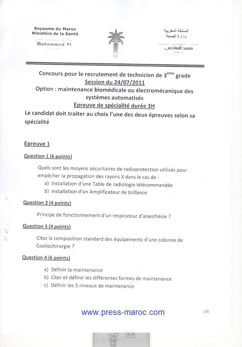 المركز الاستشفائي الجامعي محمد السادس مراكش: نموذج مباراة توظيف تقنيين من الدرجة 3 تخصص الصيانة البيوطبية أو إلكتروميكانيك الأنظمة التلقائية دورة 24 يوليوز 2011 114