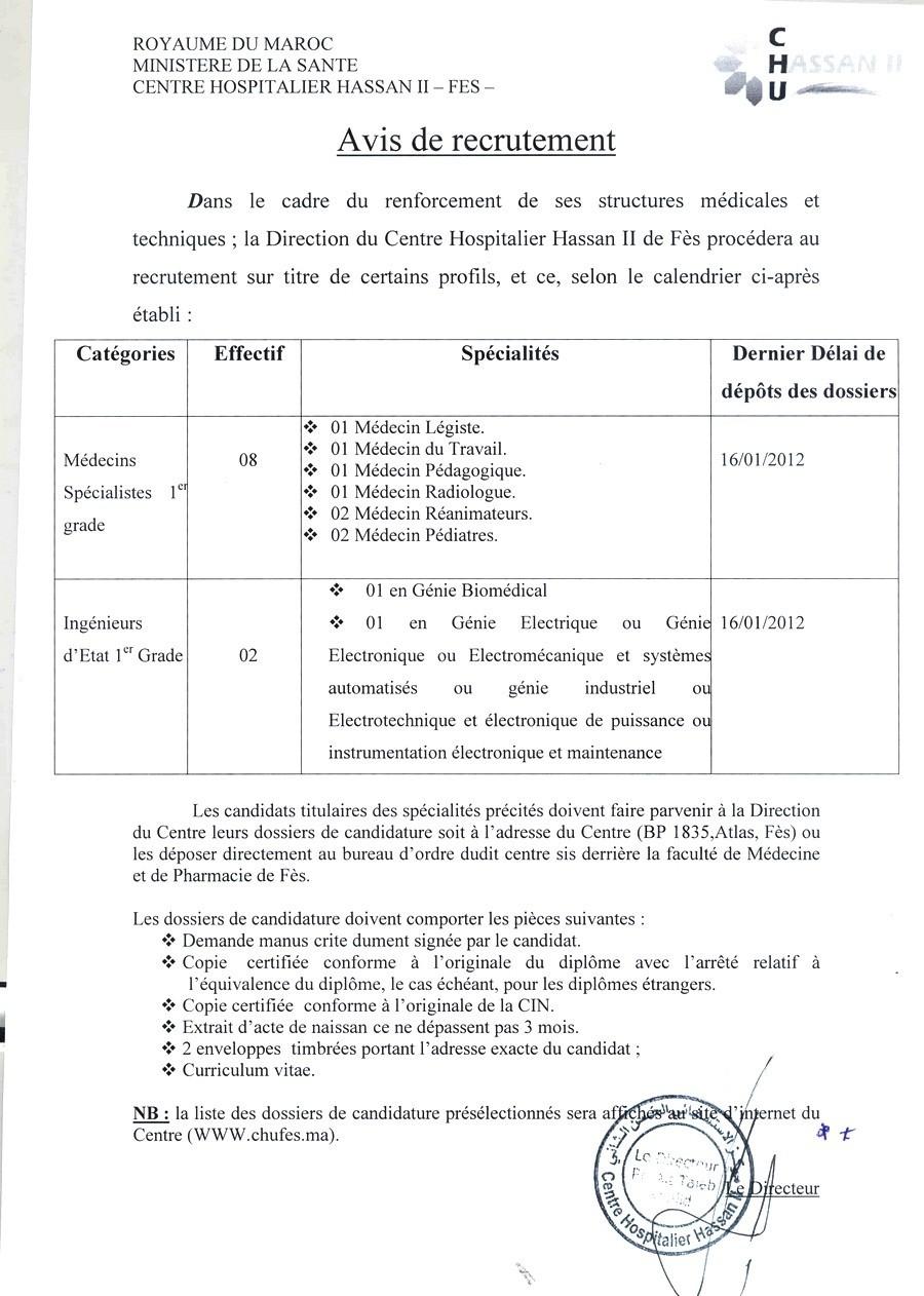 المركز الاستشفائي الحسن الثاني فاس: توظيف 8 أطباء متخصصين و مهندسي دولة اثنين. آخر أجل هو 16 يناير 2012 8medci10