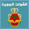 منتدى بريس المغرب - الوظيفة المغرب - الأمن الوطني - الشرطة المغربية Air1010