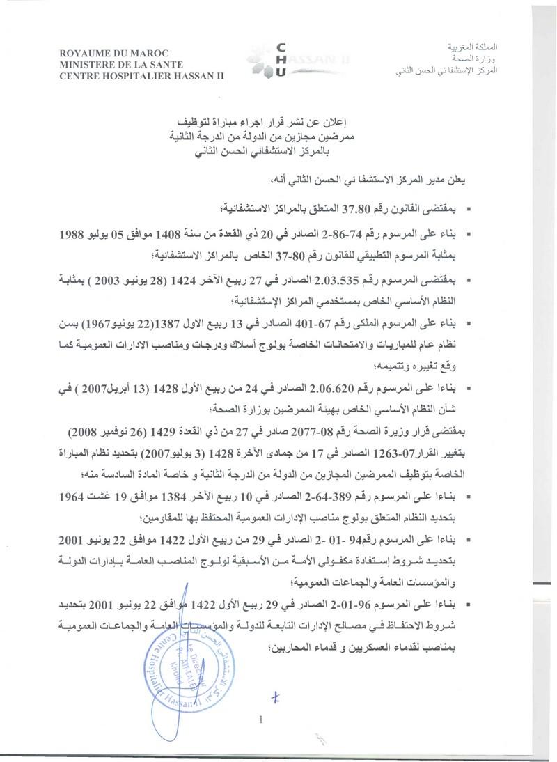 المركز الإستشفائي الحسن الثاني بفاس: مباراة لتوظيف 137 ممرضا مجازا من الدولة من الدرجة الثانية. آخر أجل هو 21 دجنبر 2012  Chuhas10