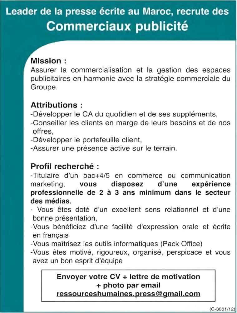 مؤسسة رائدة في الصحافة المكتوبة: توظيف تجاريي إعلانات Commer10