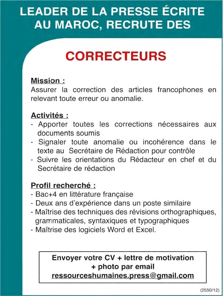 مؤسسة رائدة في الصحافة المكتوبة: توظيف مصححين Correc10