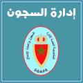 منتدى بريس المغرب - الوظيفة المغرب - الأمن الوطني - الشرطة المغربية Dapr1010