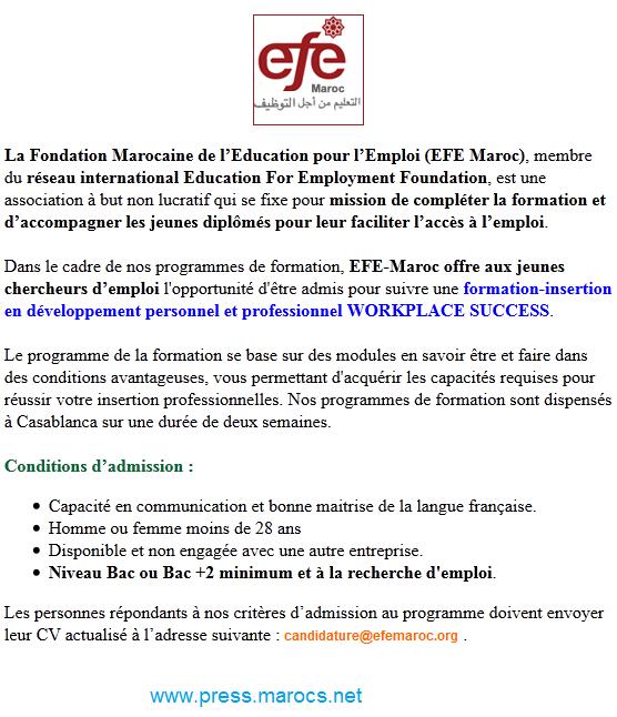 مؤسسة التكوين من أجل التوظيف المغرب: تكوين - إدماج في التنمية الشخصية والمهنية Fpr110