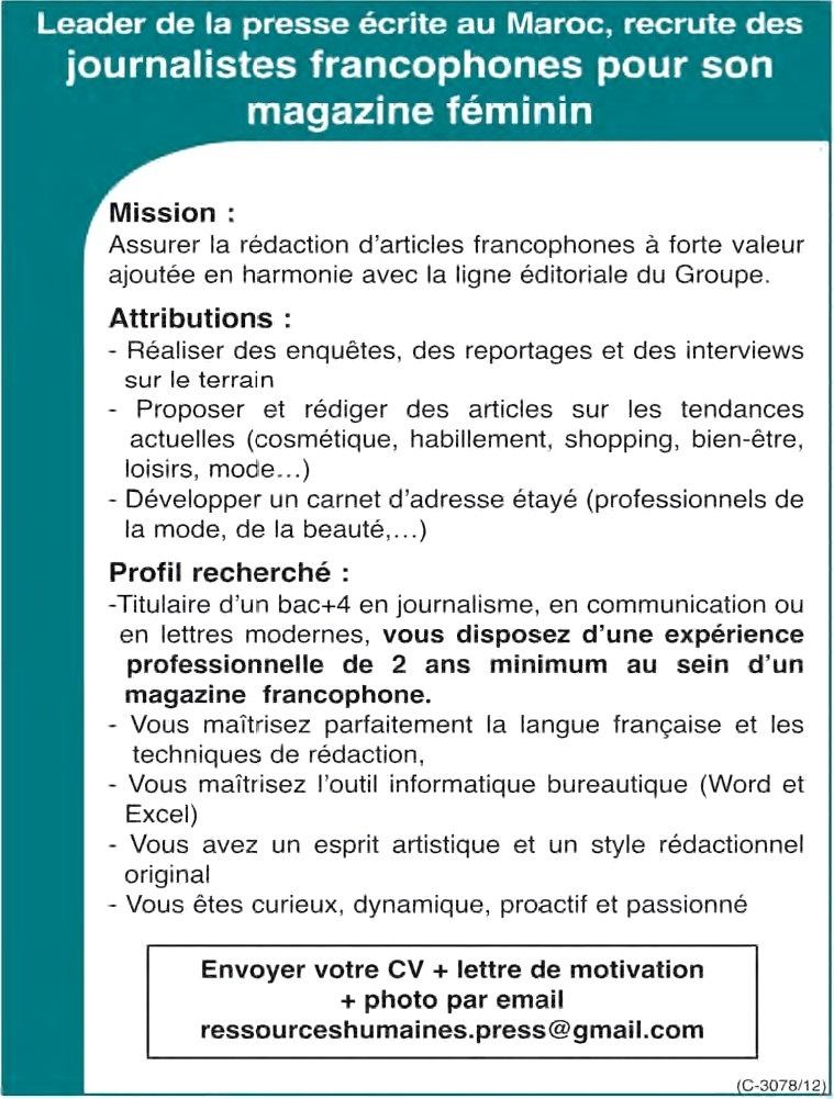 مؤسسة رائدة في الصحافة المكتوبة: توظيف صحفيين لمجلتها النسائية باللغة الفرنسية Franco10