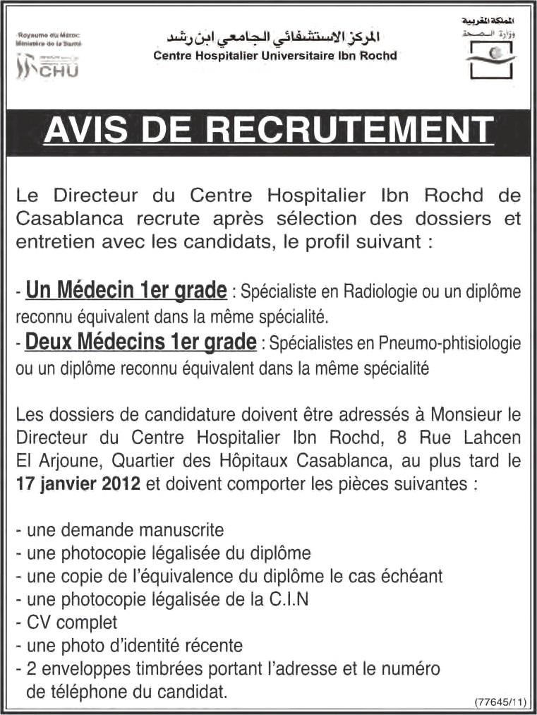 المركز الاستشفائي الجامعي ابن رشد: توظيف ثلاثة أطباء من الدرجة الأولى. آخر أجل هو 17 يناير 2012 Ibnroc11