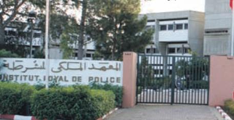 المعهد الملكي للشرطة Institut Royal de Police Sans_t11