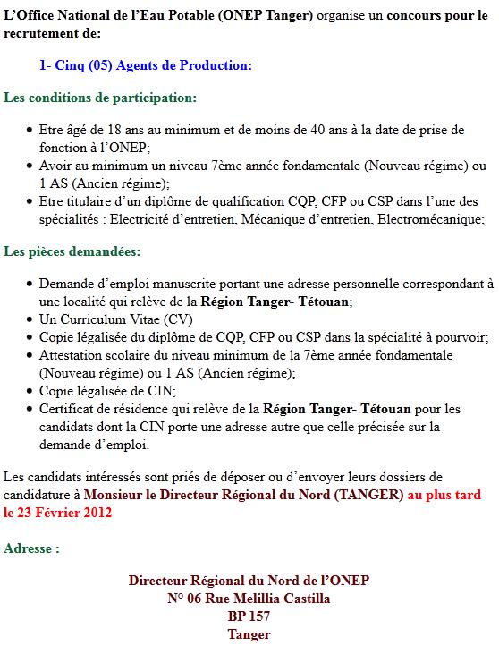 المكتب الوطني للماء الصالح للشرب - طنجة: مباراة لتوظيف خمسة (05) عمال إنتاج آخر أجل هو 23 فبراير 2012 Tec110