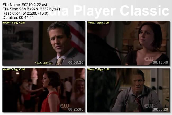 مشاهدة وتحميل مسلسل 90210 الموسم الثانى الحلقة رقم (22) والاخيرة مترجمة تحميل مباشر 32210