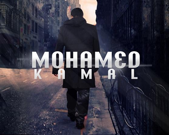 تحميل البوم محمد كمال mp3 وحشت قلبى  - تحميل مباشر برابط صاروخى S10