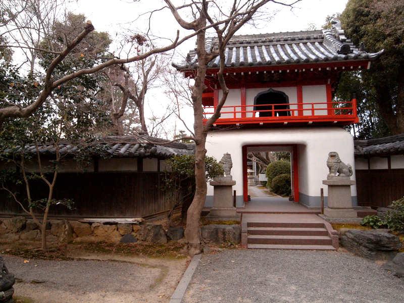 01.03/11.C.[Tokyo] Au croisement de la lumière et des ténèbres. Nag410