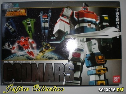 Jetfire Collection - Pagina 17 Scrape43