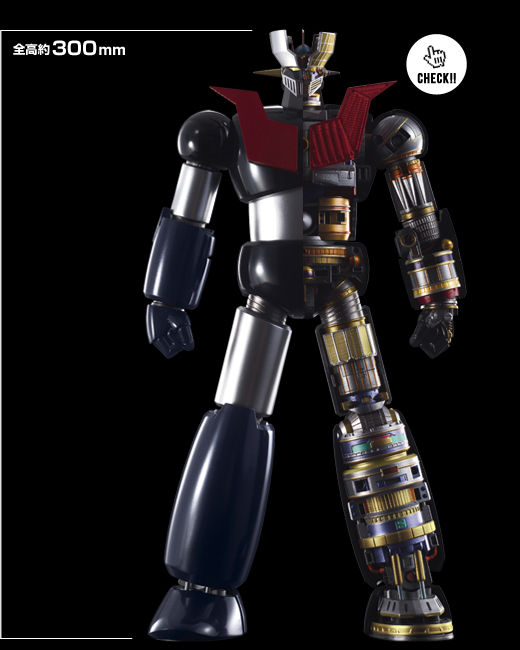 BANDAI (DX-Soul of Chogokin) : MAZINGER Z Visual10