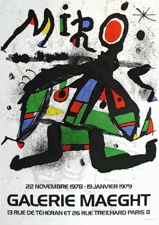 Vos oeuvres d'arts favoris (Peinture/Sculpture/Photographie)  Galeri11