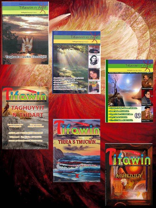 Revue : Tifawin n Arrif Tifawi11