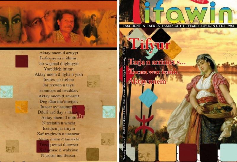 Revue : Tifawin n Arrif Tifawi13