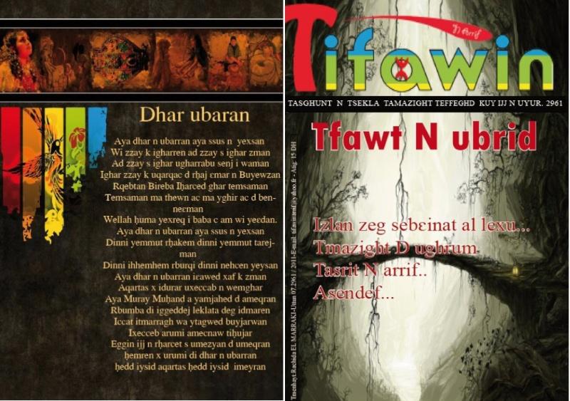 Revue : Tifawin n Arrif Tifawi14