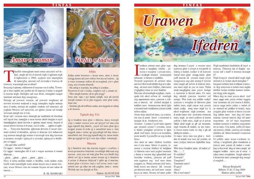 Revue : Tifawin n Arrif Tifawi24
