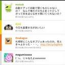 [SOFT] TWICCA : un des meilleurs clients twitter sur android [Gratuit] Unname16