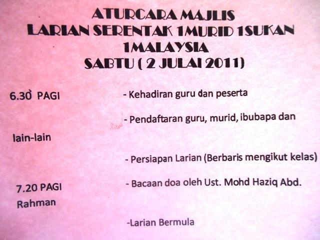 Larian Serentak 1Murid 1Sukan 1 Malaysia -1julai2011 Dsc05510