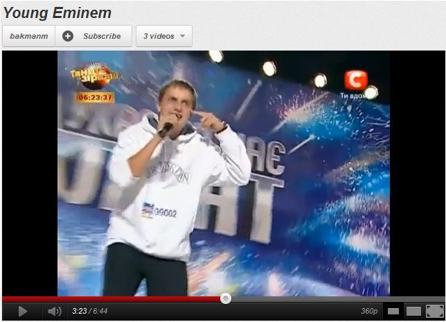 morons+utube=retarted comments =D - Page 9 Eminem10