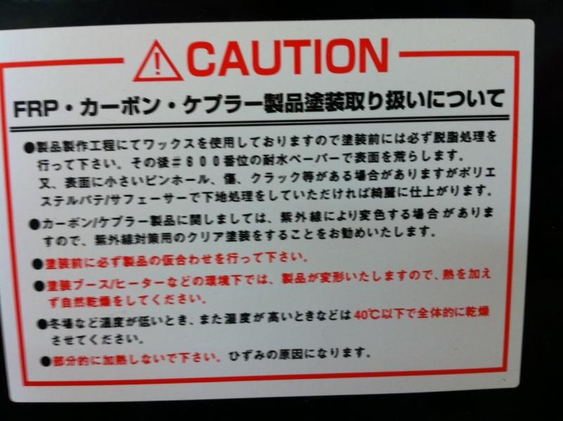 "[06] [Alex] [Alollini]  Honda CR-Z ""Blue Inside"" - Page 2 Jap_110"