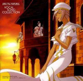 Aria Osts Cover20