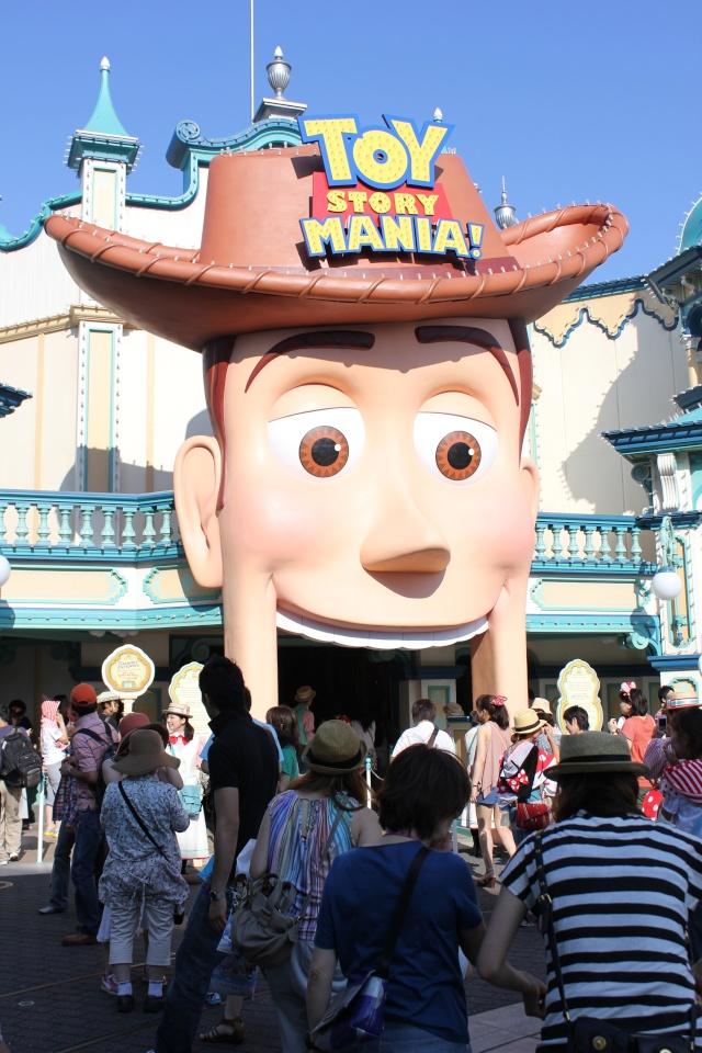 [Tokyo DisneySea] Toy Story Mania! (9 juillet 2012) - Page 4 Img_7110
