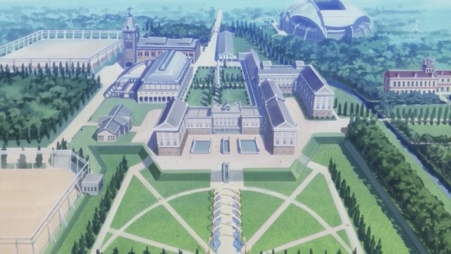 Mobius High School