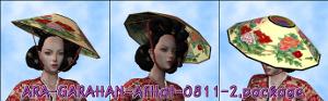 Головные уборы, шляпы - Страница 3 Djg121