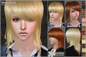 Мужские прически (короткие волосы, стрижки) Skg108