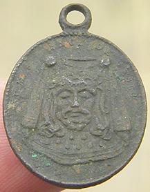 Médaille visiblement ancienne (peut être début du XVIIIème) tôle de cuivre - divers éléments identifiés  10151610