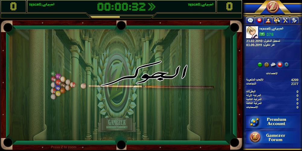 مسابقة الإستايل الرمضانى لعام 2012 لمنتدى الإبداع العربى - صفحة 5 Taw9i310