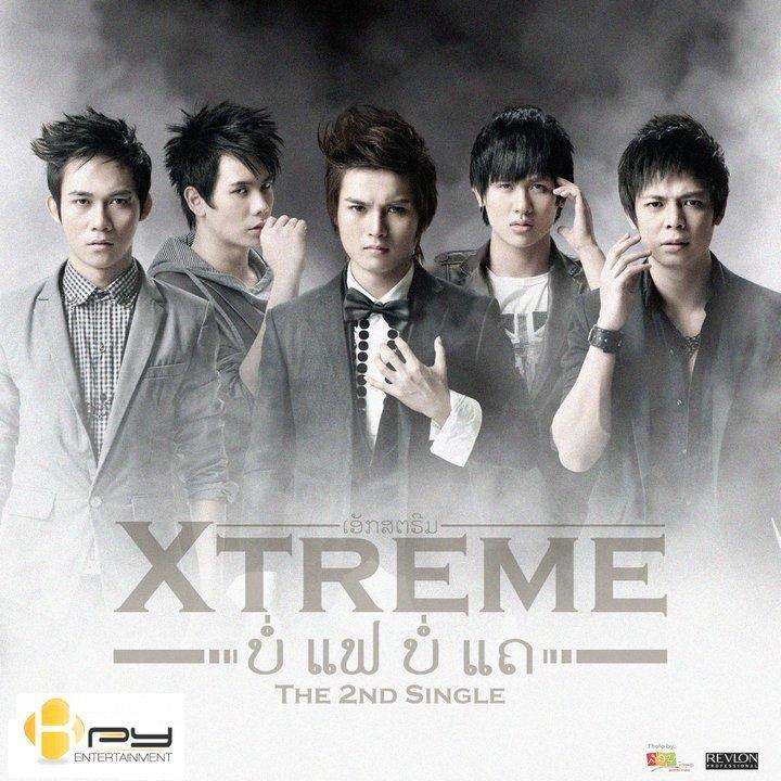 [LAOS] Xtreme 22564910