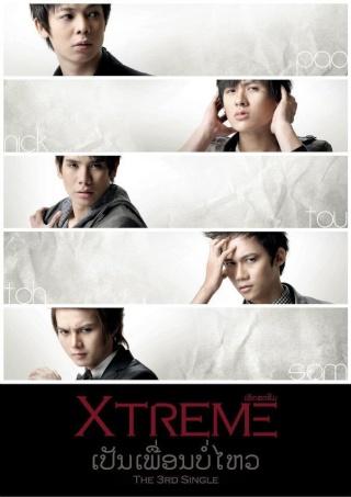 [LAOS] Xtreme 29817612