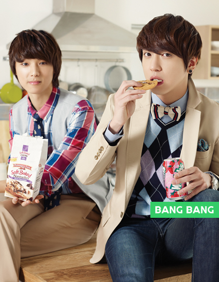 [Photoshoot] Bang Bang 2012 Spring Catalog (avec Moon Chaewon) Img3210