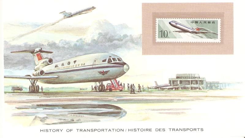 Flugzeuge aus aller Welt Transp87