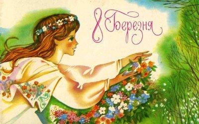 Journée de la femme 8berez10