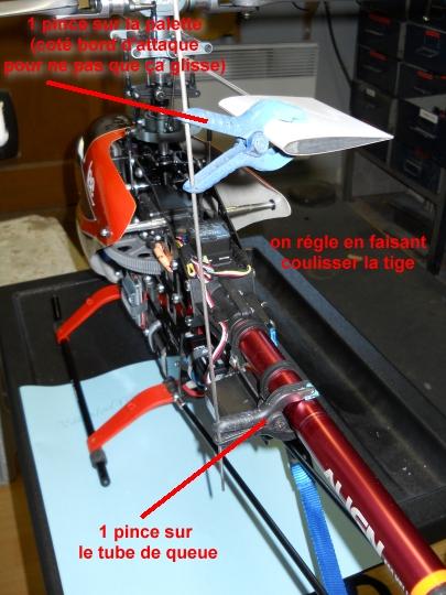 Flybar-lock Flybar12