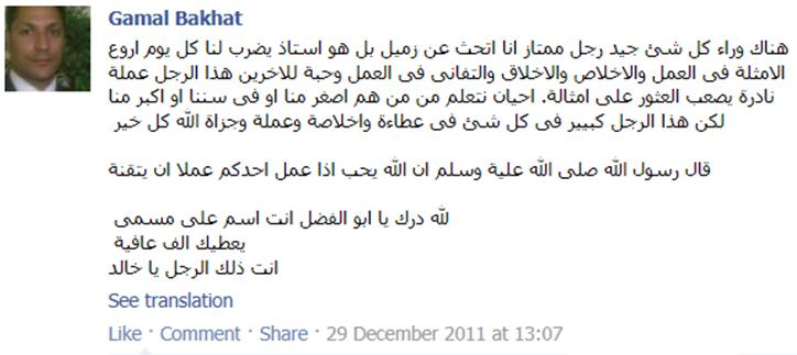 منتدى دكتور خالد أبو الفضل الطبى O_ouou10