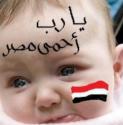 منتدى دكتور خالد أبو الفضل فى حب مصر